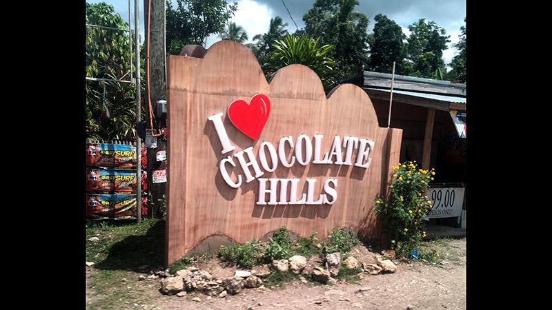 チョコレートヒルズ